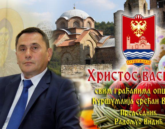 Ускршња чеситка председника општине