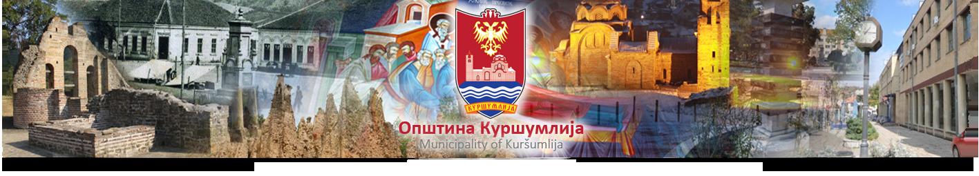 Opština Kuršumlija