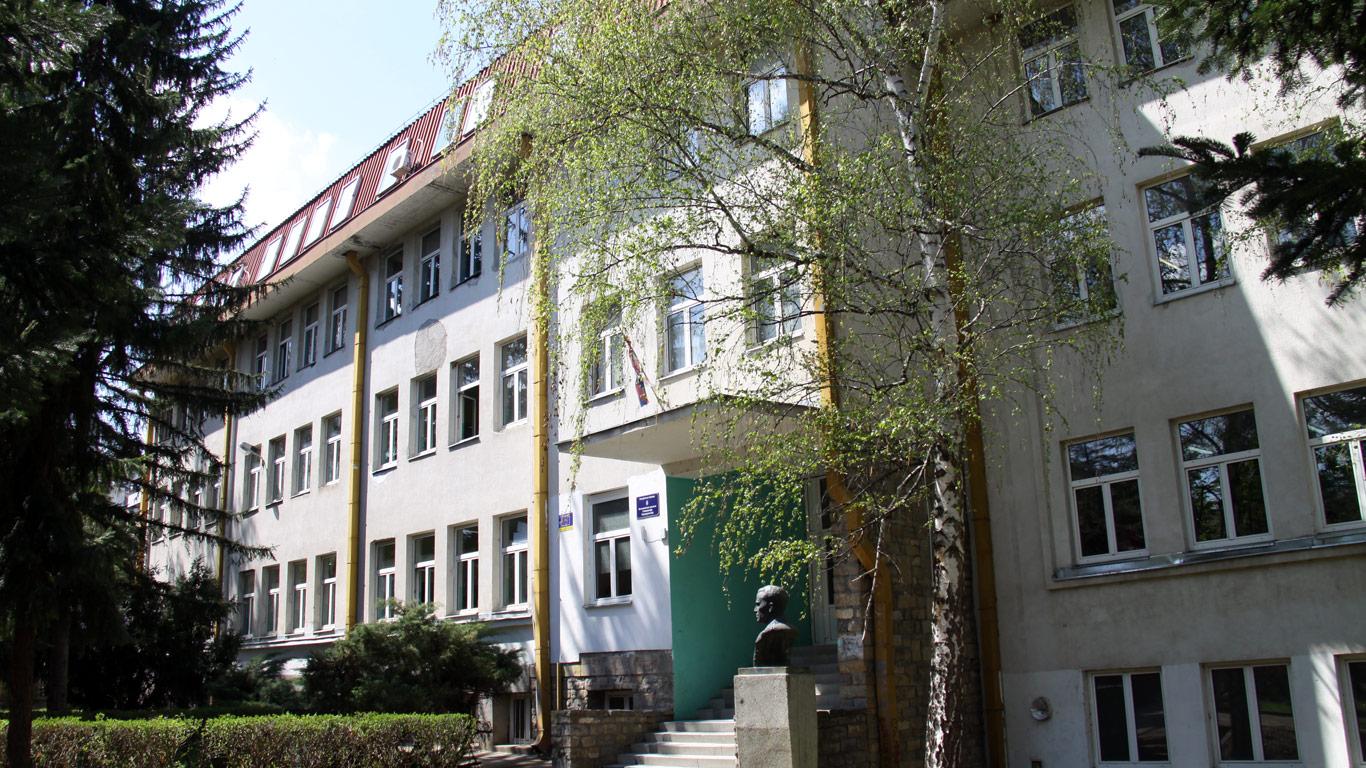 Zajednička zgrada gimnazije i srednje ekonomske škole u Kuršumliji